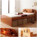 ショッピングすのこ すのこベッド 高さが調節できる!照明&宮棚&コンセント付き天然木すのこベッド Days.デイズ/シングル