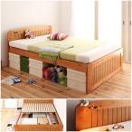 ショッピングすのこ すのこベッド 高さが調節できる!コンセント付き天然木すのこベッド Fit−inフィット・イン シングル