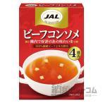 JALビーフコンソメ(4袋入り)(3個入り)
