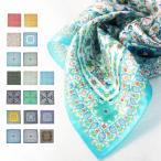 スカーフ オリジナル 高級 日本製 シルク 綿