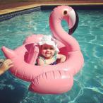 ショッピングうきわ 送料無料 子供1-4歳 うきわフラミンゴ 面白浮き輪 水遊び 浮具 ビーチ プール 可愛い キッズ