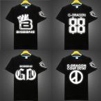 送料無料 レディース メンズTシャツ 半袖Tシャツ BIGBANG GD 応援服  カジュアル クールネック ビッグバン 韓流グッズ TOP G-Dragon 夜光 14色