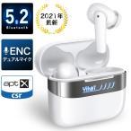 【2021新型】ワイヤレスイヤホン bluetooth イヤホン 完全ワイヤレス Bluetooth5.2 HiFi高音質 自動ペアリング IPX7防水 左右分離型 通話(A1YIHAIK1B)