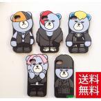 送料無料 iphone7 7plus BIGBANG G-Dragonアイフォンケース 携帯カバー応援 スマートフォン iphone6/6s iphone6plus/6sp