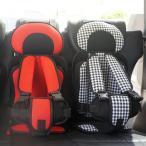 子供自動車用チャイルドシート 0歳から4歳まで 子供簡易型携帯式 旅行用 携帯用 キッズ 幼児用 保護 便利 激安 取り付け簡単 10色