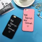 送料無料 iphone7 7plus BIGBANG G-Dragonアイフォンケース iPhoneケース 携帯カバー応援 スマートフォン iphone5/5s/se iphone6/6s iphone6plus/6sp