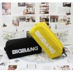 ペンケース BIGBANG GD G-Dragon おしゃれ ファスナー 文具 筆箱 就職祝い 入学祝い プレゼント ギフト  学生 ビジネス
