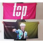 送料無料 新品BIGBANG イベント  タオル BIGBANGグッズ  ビッグバングッズ ビッグバン グッズ 韓流グッズ 100*50CM