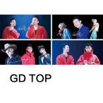 送料無料 新品BIGBANG イベント  タオル BIGBANGグッズ  ビッグバングッズ ビッグバン グッズ 韓流グッズ 72*32CM