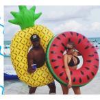 ショッピングうきわ 送料無料 うきわ  面白浮き輪 水遊び 浮具 ビーチ プール 西瓜 パイナップル リンク 可愛い