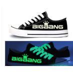 送料無料 ビッグバン   シューズ   夜光 蛍光 厚底キャンバス スニーカー  BIGBANG GD TOP 韓流グッズ 応援 靴 男女兼用