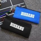ショッピング筆箱 送料無料 ペンケース BIGBANG GD G-Dragon おしゃれ  文具 筆箱 就職祝い 入学祝い プレゼント ギフト  学生 ビジネス