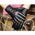 送料無料 革グローブ バイク 防寒 手袋 防水 保温性抜群 バイクグローブ 防水グローブ  アウトドア 裏起毛 冬用