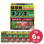 レインボー薬品 ネコソギトップRX粒剤 3Kg 除草剤 ガーデニング 造園 庭園 ネコソギ 6個 ケース販売