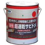 アサヒペン AP 超速乾サビドメ 1.6L 赤さび アサヒペン さびどめ サビ止め さび止め 赤さび色