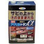 アサヒペン 油性高耐久アクリルトタン用α 塗料 12kg 新茶