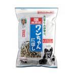 【在庫有】塩無添加 ワンちゃんにぼし お徳用 1kg (愛犬の食べる小魚 煮干し おやつ) (サカモト)