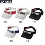ヨネックス ゴルフウェア メンズ バイザー GCT080 201