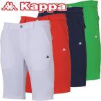 セール カッパ ゴルフウェア メンズ ショートパンツ K