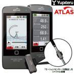 ユピテル アトラス GST-5 Arc ゴルフスイングトレーナー