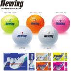 ブリヂストン ゴルフボール ニューイング スーパー ソフト フィール Newing SUPER SOFT FEEL 1ダース(12P)