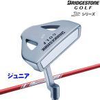 ブリヂストンゴルフ パター ジュニアシリーズ タイプ130 JRF31P 単品 ジュニア 子供用