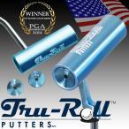 ボールを芯でとらえる US直行便 TRU-ROLL トゥルー ロールパター 調整機能付き ルール適合