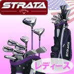 キャロウェイ ストラータ プラス クラブセット レディース10本+キャディバッグ Strata Plus 14-Piece USAモデル
