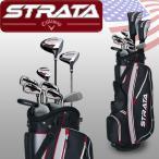 キャロウェイ ストラータ クラブセット 9本+キャディバッグ Strata Plus 12-Piece Men's Set USAモデル