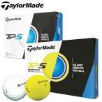 TaylorMade テーラーメイド  TP5 ゴルフ ボール  12球
