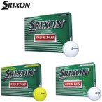 スリクソン トライスター ゴルフボール 1ダース(12P) 2017年モデル SRIXON TRI-STAR