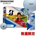 ブリヂストン ツアーB XS タイガーウッズ エディション ゴルフボール 1ダース 12p USAモデル
