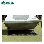 LOGOS ロゴス テントぴったりグランドシート・XL 71809709 XLサイズテント用グランドシート
