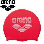 【メール便対応】アリーナ 水泳 スイムキャップ 水泳帽 メンズ レディース ジュニア シリコンキャップ ARN6400-RED