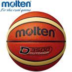 モルテン バスケットボール ボール 6号 アウトドアバスケット B6D3500