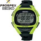 セイコー プロスペックス スーパーランナーズ ソーラーモデル ランニングウォッチ 腕時計 SEIKO PROSPEX SBEF015