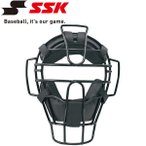 ○SSK(エスエスケイ) ソフトボール審判用 軽量マスク(3・2・1号球対応) UPSM310S