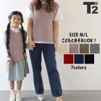 新作 子供服 ベスト レディース メンズ ママサイズ ペアルック 親子ペア 親子コーデ お揃い トップス 無地 ニットベスト T2 ティーツー