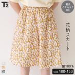 【新作】子供服 スカート キッズ 花柄 ロング丈 親子 ペアルック おそろい T2 ティーツー