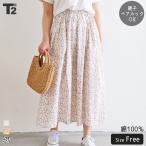 【新作】スカート レディース ママ 花柄 ロング丈 親子 ペアルック おそろい T2 ティーツー