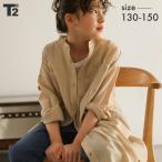 【新作】子供服 シャツ キッズ 女の子 ロング シアー 親子 ペアルック 無地 T2 ティーツー