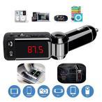 Bluetooth FMトランスミッターワイヤレス 無線 2台充電可能 シガーソケット ハンズフリー  iPhone6/6s 7 スマホ 対応  ブラック4