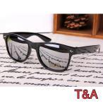 人気 ウェリントン型 ミラーサングラス ミラーレンズ 偏光  UV400 紫外線カット 日焼け対策 ブラック &シルバー メンズ レディース