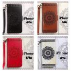古董 - iPhone6 iphone6sケース手帳型レザーケース 保護フィルム付き 花柄 フラワー ネイティブ オシャレ スマホカバー 携帯ケース 4Color