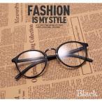ボストン ブルーライト眼鏡 メガネ ブルーライトカット 伊達眼鏡 丸型 オシャレ サングラス  PCメガネ UVカット ファッション眼鏡 ブラック
