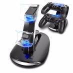 PS4 Playstation4 ワイヤレス コントローラーLED充電スタンド miniUSB 2台同時充電対応