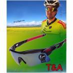 スポーツサングラス  ブルーレンズ UV400 紫外線 カット 日焼け・花粉対策 ブラック&レッド アウトドア サイクリング 釣り ゴルフ マリンスポーツ
