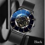 腕時計 時計 日付 カレンダー ステンレス メッシュ アナログ メンズ クォーツ ファッション時計 オシャレ ウォッチ ブラック
