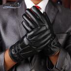 Men's 高品質手袋 防寒&保温 グローブ ブラック レザー ビジネス 人気 ブランド