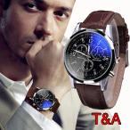 腕時計 メンズ  高品質レザー 革 ベルト ビジネス ウォッチ 軽量  オシャレ 時計 ブラウン 人気ブランド